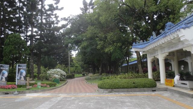 Eingang zum Park nahe der Chiang-Kai-shek-Gedächtnishalle, Taipei