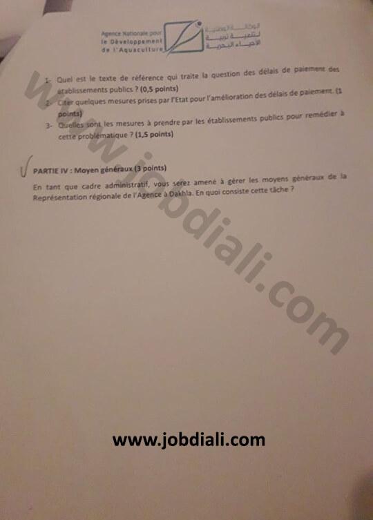 Exemple Concours de Recrutement Cadre Administratif 2019 - ANDA