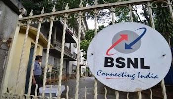 BSNL Diwali Offer: रिचार्ज कूपन पर मिल रहा 50% का डिस्काउंट
