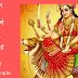 durga puja Shayari 2019 navratri shayari 2019 WhatsApp , instagram & Facebook Status, Messages & SMS hindi