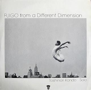 Toshinori Kondo, Fuigo from a Different Dimension