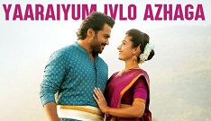 Yaaraiyum Ivlo Azhaga Lyrics Sulthan