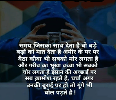 motivational quotes quotes in hindi for success