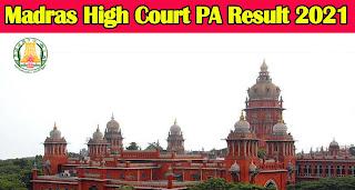 Madras High Court PA Result 2021