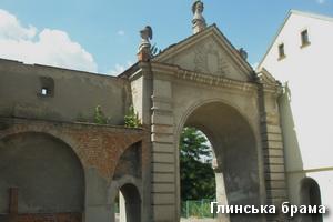 Глинські ворота в Жовкві
