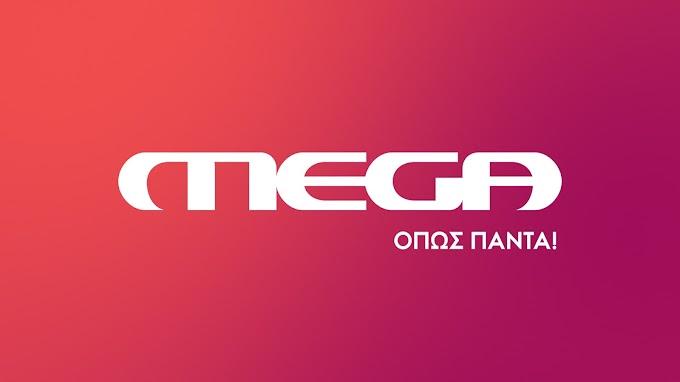 Αυτές είναι οι 5 νέες σειρές του Mega για την επόμενη τηλεοπτική σεζόν...