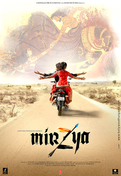 Mirzya (2016) Movie Poster