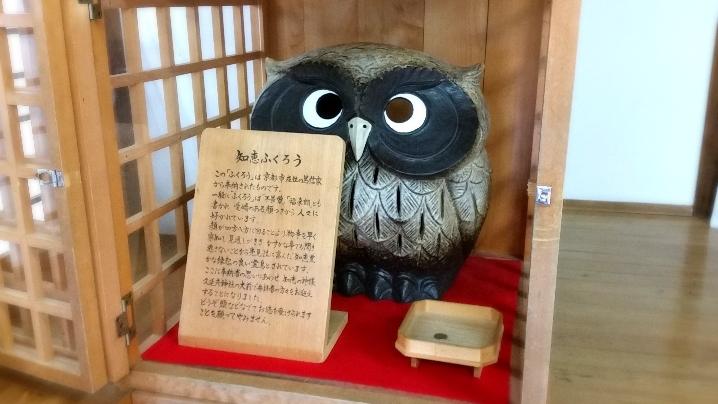 人文研究見聞録: 久延彦神社 [...