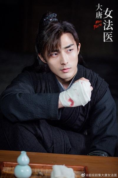 ซูฝู (เผยจื่อเทียน) @ Miss Truth นิติเวชหญิงแห่งต้าถัง (The Tang Dynasty's Female Forensic Doctor: นิติเวชสาวยอดนักสืบ: 大唐女法医)