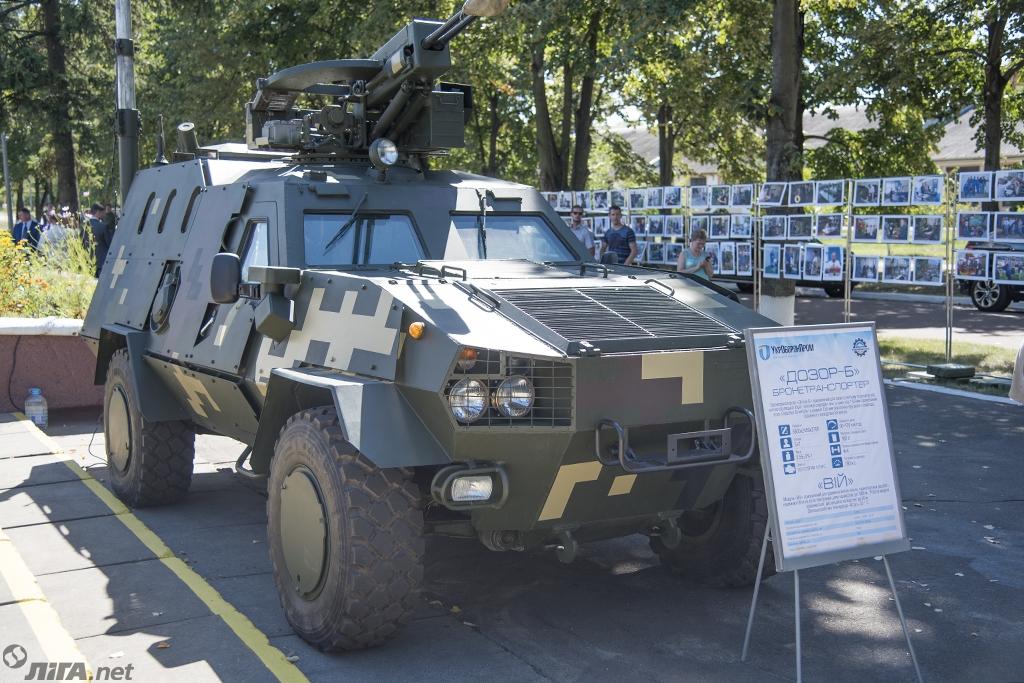 «Дозор-Б» з бойовим модулем «Вій»
