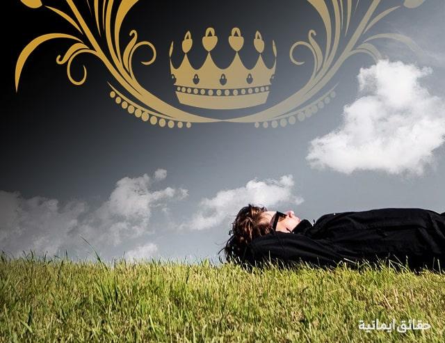 تفسير رؤية الملك في المنام والتحدث معه