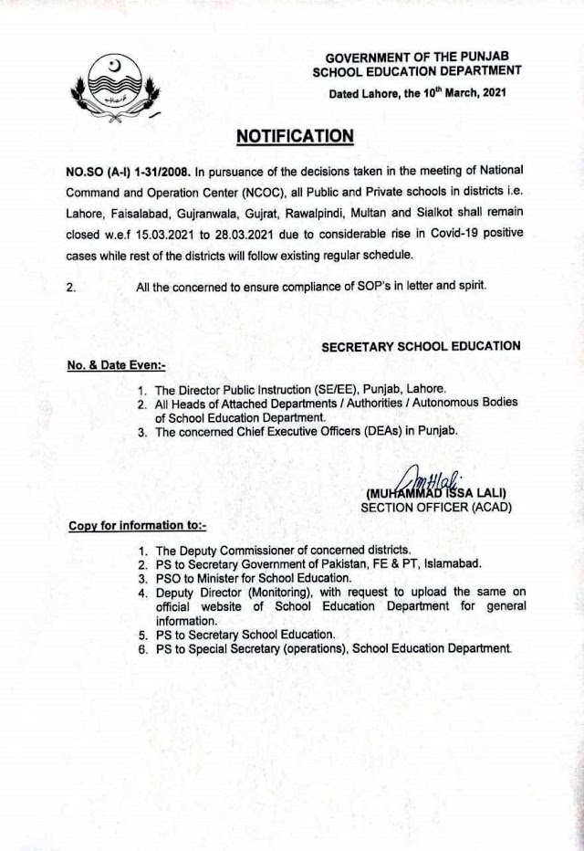 NOTIFICATION REGARDING SCHOOL CLOSERS FROM 15.03.2021 TO 28.03.2021 IN 07 DISTRICTS