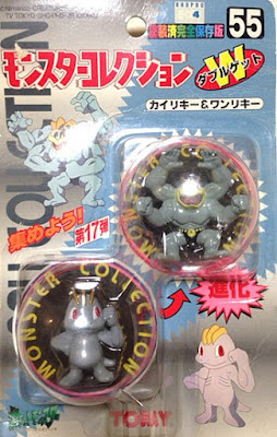 Machop Pokemon figure Tomy Monster Collection series