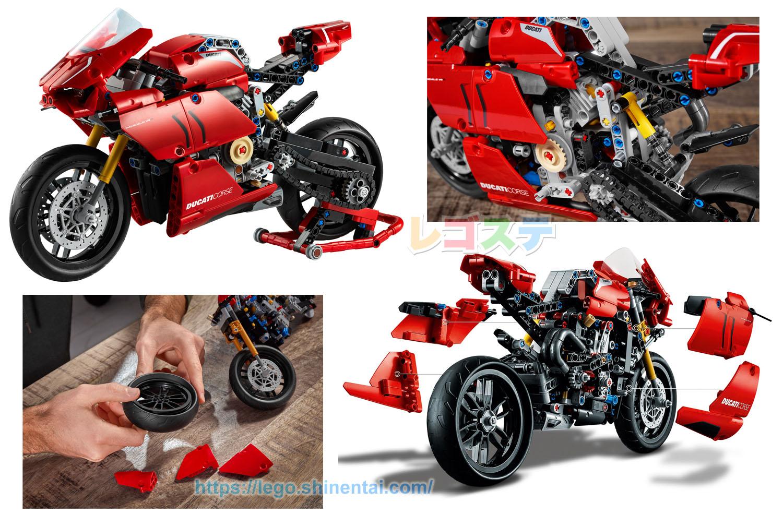 42107 ドゥカティ パニガーレV4 R:レゴ (LEGO) テクニック