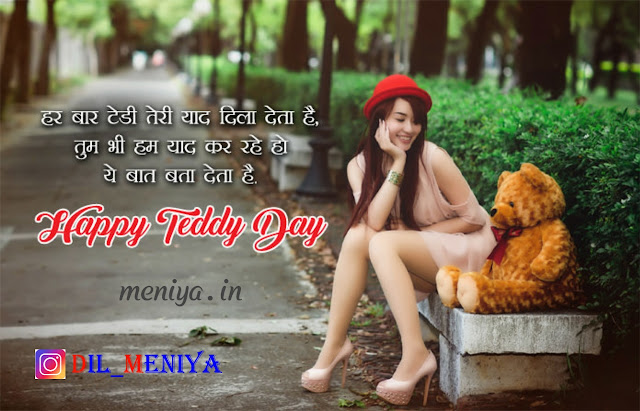 Girls Photos For Happy Teddy Day