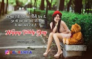 Happy Teddy Day : {10th Feb} Teddy Day Images, Pics,Cute Teddy Quotes, Wishes, Sms, Teddy Status