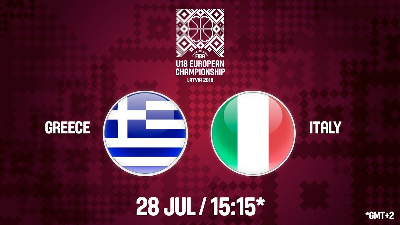 Ελλάδα - Ιταλία ζωντανή μετάδοση στις 16:15 από την Λετονία, για το Ευρωπαϊκό Εφήβων