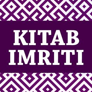 Terjemah Nazham Imrithi (2)