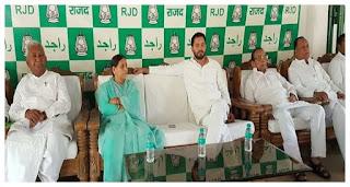 राबड़ी देवी के आवास पर शनिवार को आरजेडी विधायक दल की बैठक, विधानसभा चुनाव की बनेगी रणनीति
