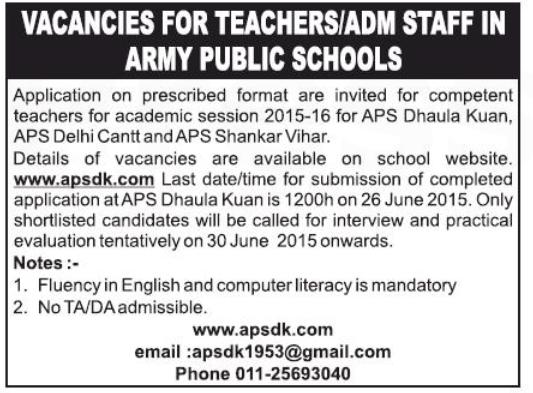Army Public School Recruitment 2015 Lower Division Clerk