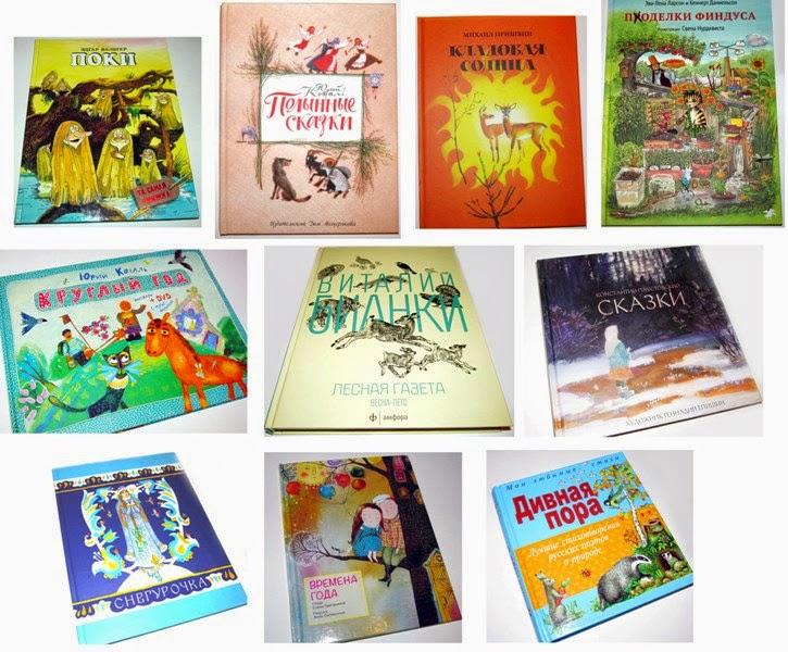 весенние книги