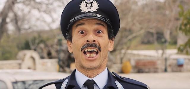 Καλό Πάσχα από την αστυνομία με βίντεο από το Κολοκοτρωνίτσι!