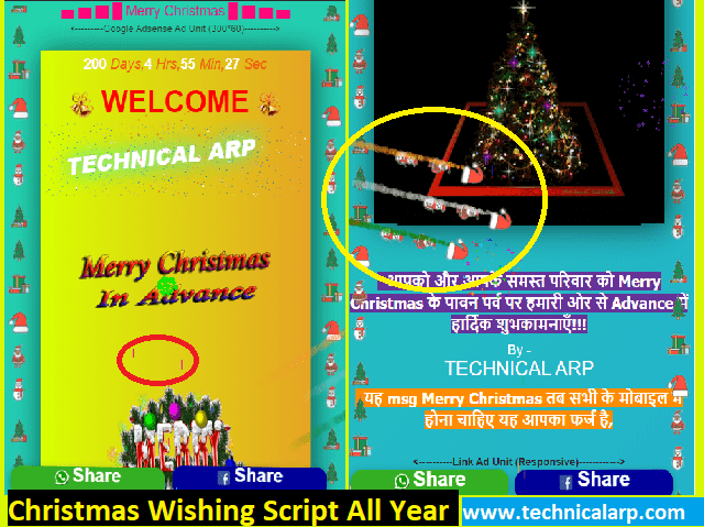 Download Christmas Wishing Script Blogger 2020