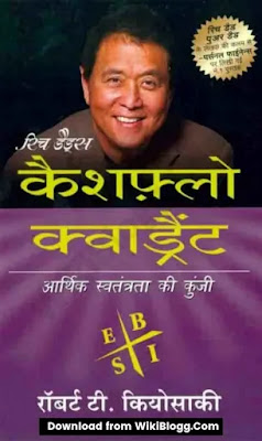 Cashflow Quadrant Hindi PDF Book Download