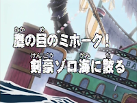 One Piece Episode 24