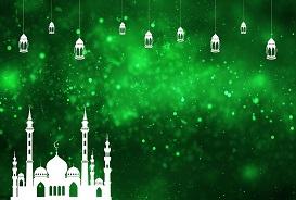 Eid Al-Fitr ( Eid ul-Fitr, Id-UI-Fitr )