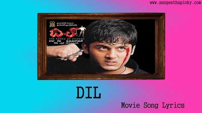 dil-telugu-movie-songs-lyrics