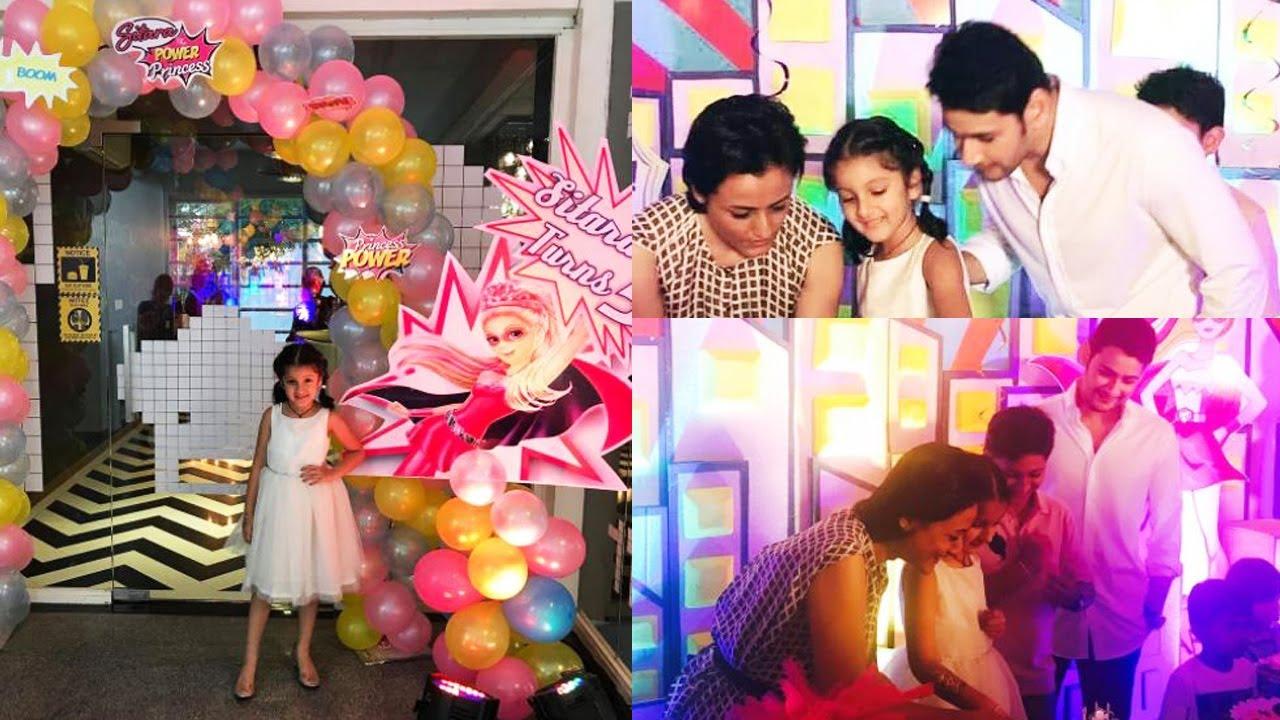 Mahesh Babu celebrates daughter Sitara's fifth Birthday