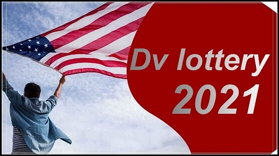 موعد القرعة الأمريكية 2021 شروط التسجيل في القرعة الأمريكية 2021 Dv lottery