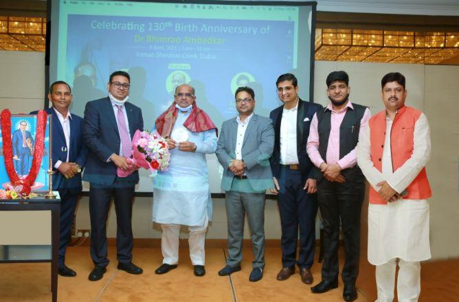 डॉ। अंबेडकर की जयंती पहली बार विदेशों में मनाई गई थी,  भारत के कई बड़े नेता शामिल हुए ।
