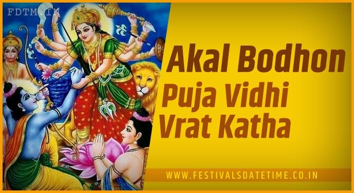Akal Bodhon Puja Vidhi and Akal Bodhon Vrat Katha