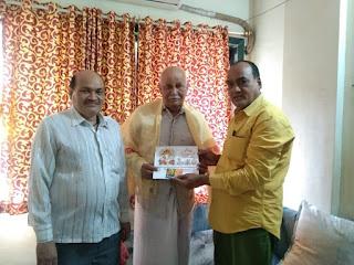 शिक्षक दिवस पर समरस फाउंडेशन ने किया सेवानिवृत्त शिक्षक कृपाशंकर पांडे का अभिनंदन | #NayaSaberaNetwork