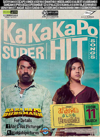Poster Of Free Download Kadhalum Kadanthu Pogum 2016 300MB Full Movie Hindi Dubbed 720P Bluray HD HEVC Small Size Pc Movie Only At worldfree4u.com