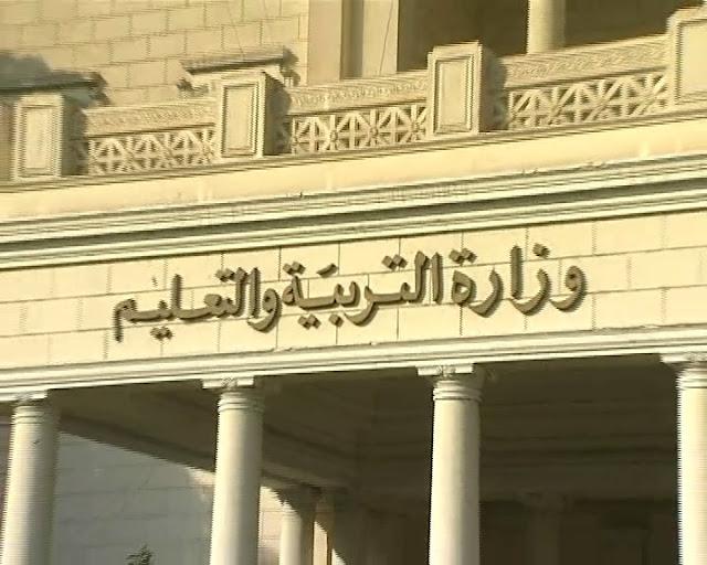 حقيقة تأجيل الدراسة في مصر تعرف علي الموعد الرسمي لبدء الدراسة في جميع المحافظات