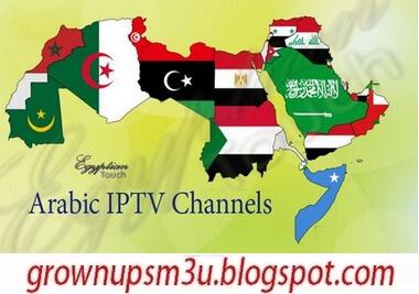 IPTV ARABIC FREE M3U CHANNELS PLAYLIST 15/06/2021