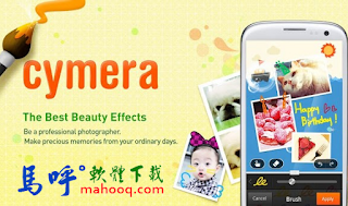 Cymera APK Download、Cymera APP 下載,好用的手機相機照片美化軟體,Camera & Photo Editor