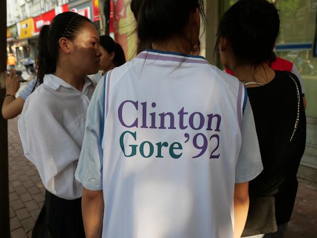 """Clinton Gore '92"" shirt worn by a girl in Nanning, China"