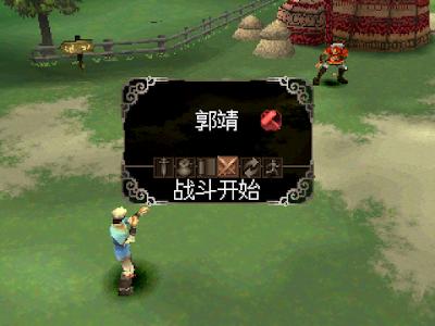 【PS】射鵰英雄傳+九章全攻略,懷念的3D武俠角色扮演RPG!