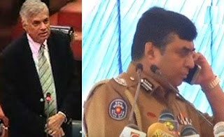 Wickremesinghe  Reveals about IGP Pujith's Phone Call