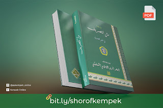 download kitab shorof kempek pdf
