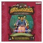 Brochevarevarura Top Album
