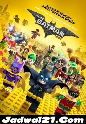 Film The LEGO Batman Movie 2017 Bioskop