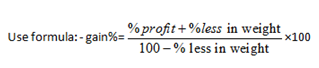 Profit and loss important formulas - govtjobposts.in