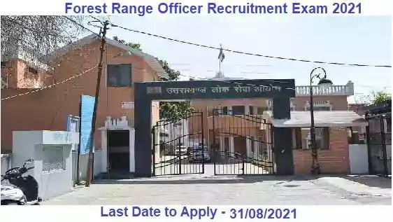 UK PSC Forest Range Officer Recruitment Exam 2021