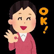 OKサインを出す人のイラスト(女性)