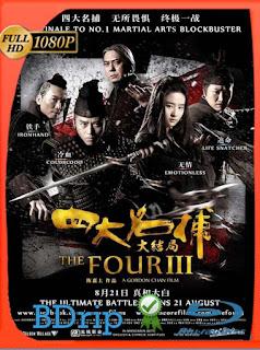 Si da ming bu 2 (The Four 2) [2013] BDRIP1080pLatino [GoogleDrive] SilvestreHD